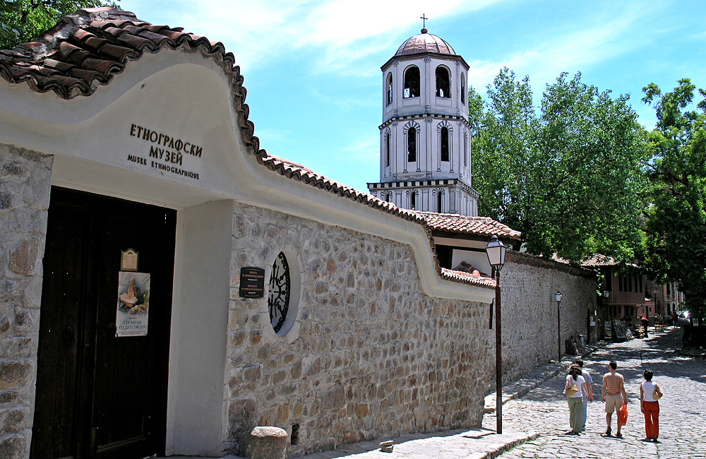walking and hiking tours in bulgaria, plovdiv