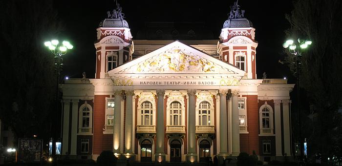 sofia by night sighteeing tour, bulgaria